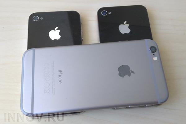 Профессионалы считают, что разговор поiPhone впроцессе зарядки рискован для жизни