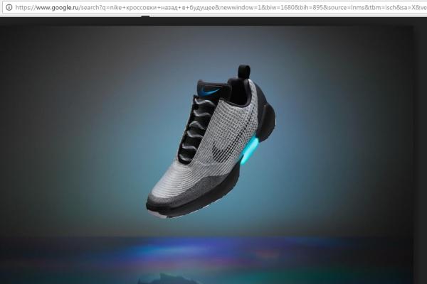 Самозашнуровывающиеся кроссовки появились вреализации