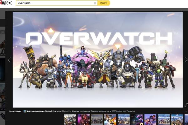 Вновом году Blizzard порадует игроков Оverwatch вновыми героями икартами