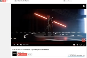 В октябре стартует бета-тестирование Star Wars Battlefront 2