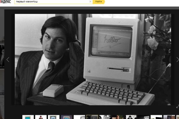 Вweb-сети появились игры ипрограммы для Macintosh 30-летней давности