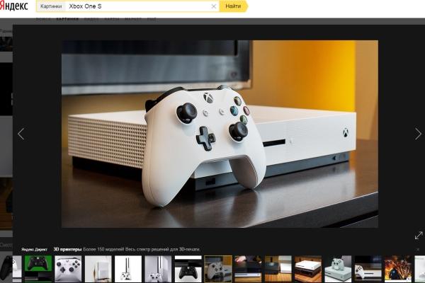 В России начались продажи новой игровой приставки Xbox One S