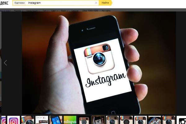 Социальная сеть Instagram  вслед за фейсбук  планирует запустить рекламу в собственных  роликах