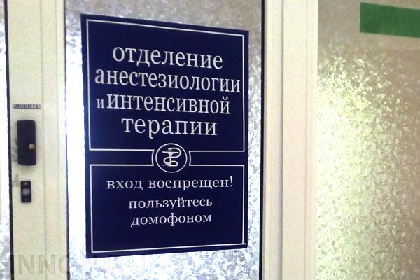 Новосибирская компания разрабатывает облачную платформу для телемедицины