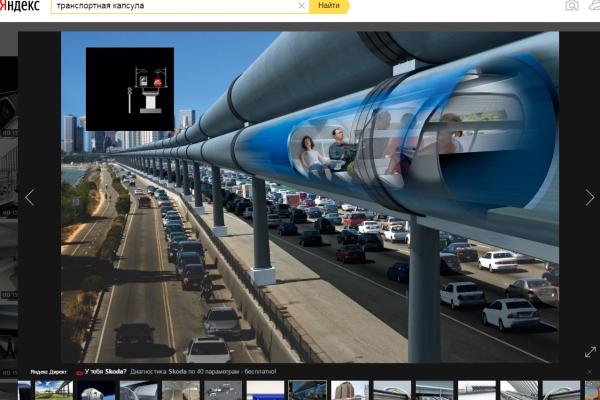 Стартовало строительство первой пассажирской капсулы Hyperloop