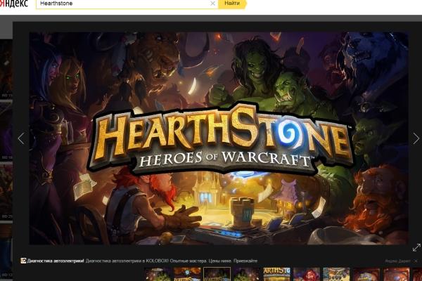 Количество игроков вHearthstone достигло 70 млн.