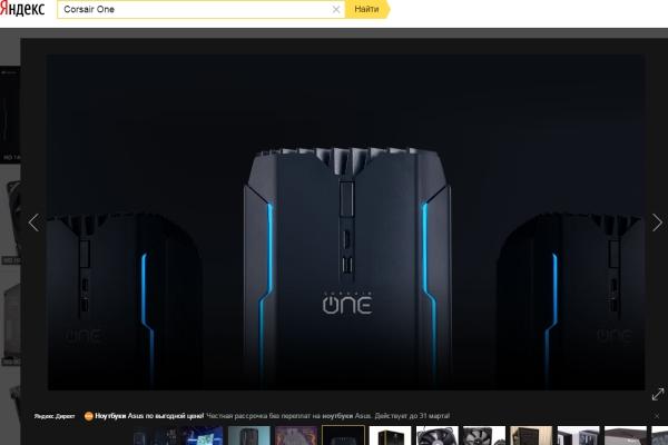 Corsair показала игровой компьютер Corsair One
