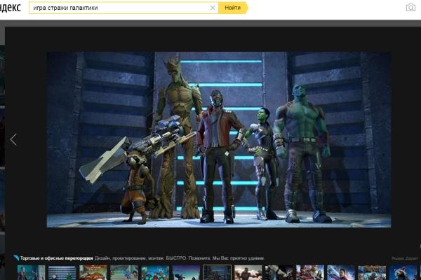 Вкомпании Telltale Games подтвердили выход игры «Стражи галактики»