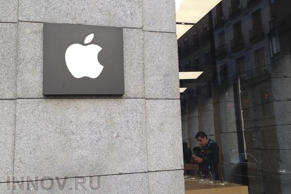 Компания Apple создаст стол для беспроводной зарядки iPhone