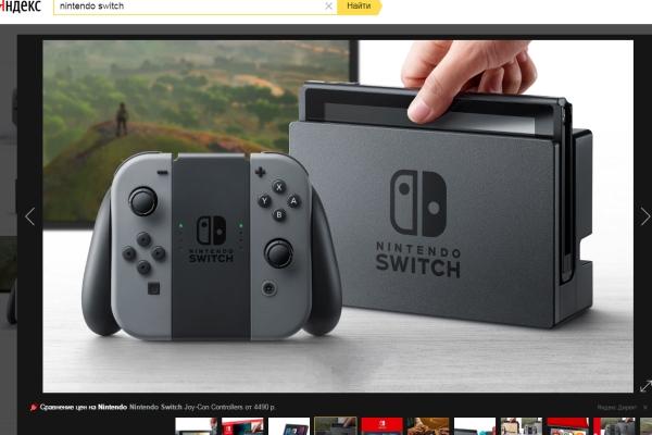 Замесяц Nintendo продала около 2,4 млн. консолей Switch