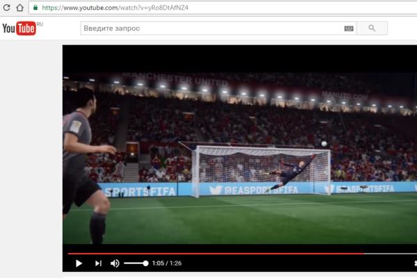 FIFA 17 появилась в РФ