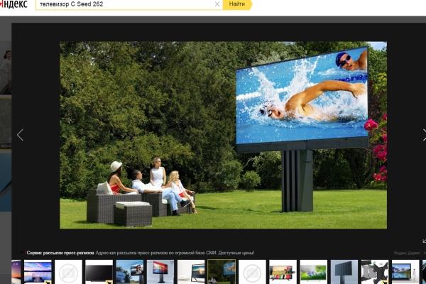 Австрийская компания создала самый большой в мире телевизор с разрешением 4К