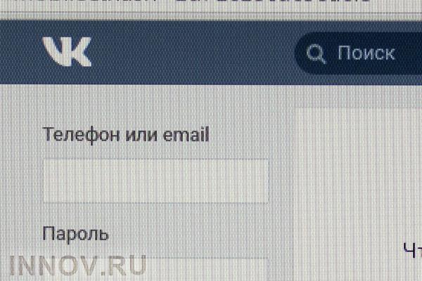 «ВКонтакте» запускает направление поработе сблаготворительными организациями