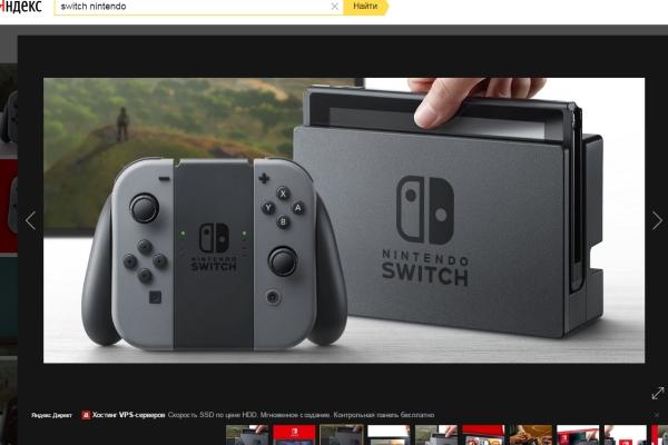 Хакер джейбрейкнул игровую консоль Nintendo Switch