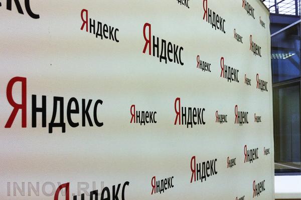 «Яндекс» открыл доступ ксервису для управления проектами