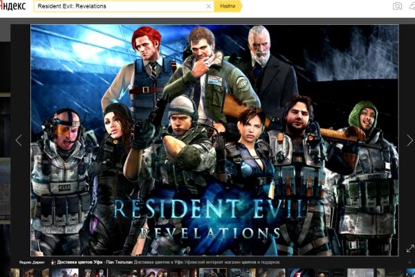 Компьютерная игра Resident Evil: Revelations будет доступна наигровых консолях