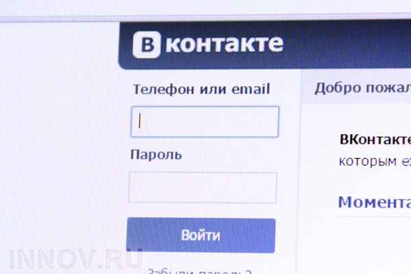 Станет ли музыка в соцсети Вконтакте легальной