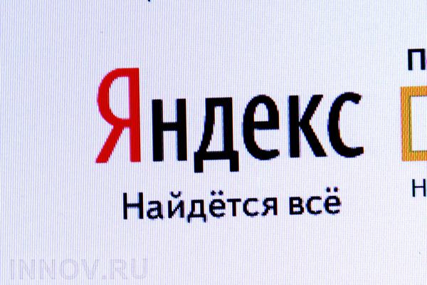 «Яндекс.Деньги» стали поддерживать бесконтактные платежи