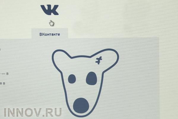 «ВКонтакте» дает сбой— юзеры внедоумении