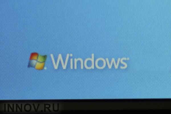 Microsoft вновь принимает биткоины вкачестве платежа