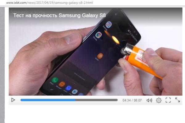 Самсунг Galaxy S8 прошел тест наизгиб