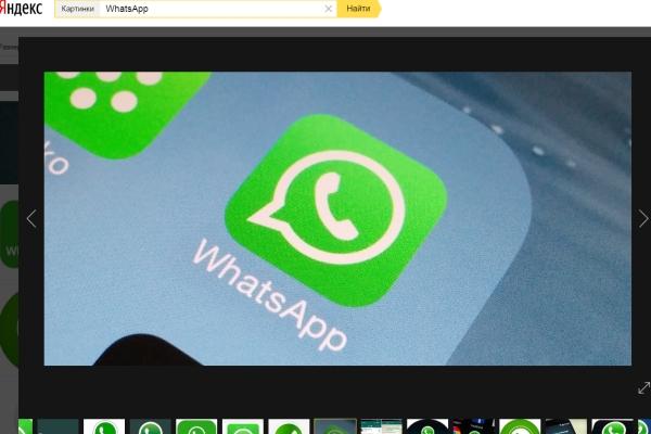ВWhatsApp появится функция видеозвонков