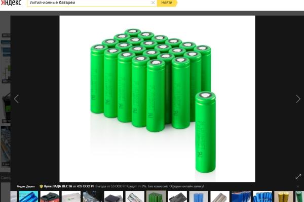Tesla займется производством литий-ионных батарей