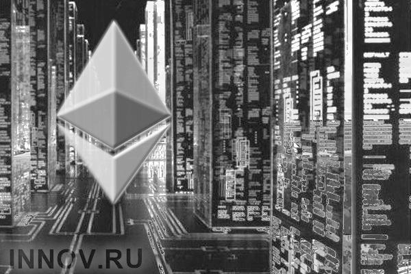 Награду для PoW-майнеров вглобальной паутине Ethereum снизят на80%