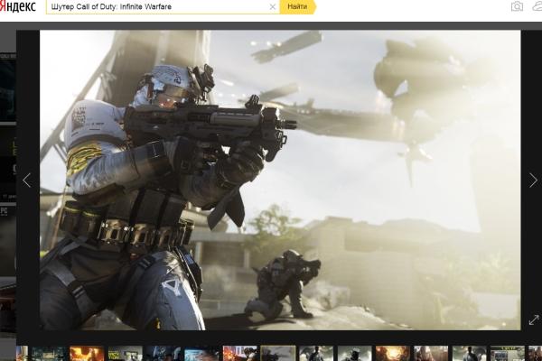 Call ofDuty: Infinite Warfare получит бесплатные дополнения