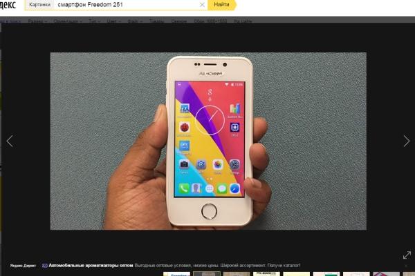 30 июня состоится старт продаж индийского смартфона стоимостью 4 доллара