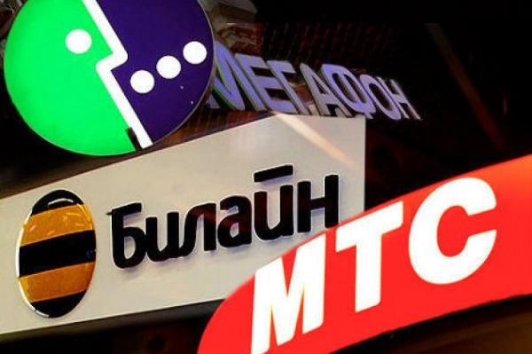 какая связь интернета лучше ловит в москве