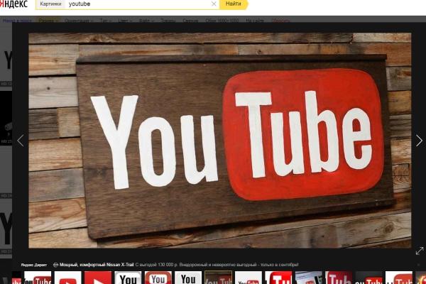 Google иYouTube будут транслировать выборы вСША