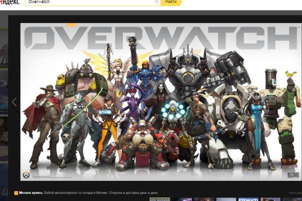 Blizzard представила нового героя вOverwatch