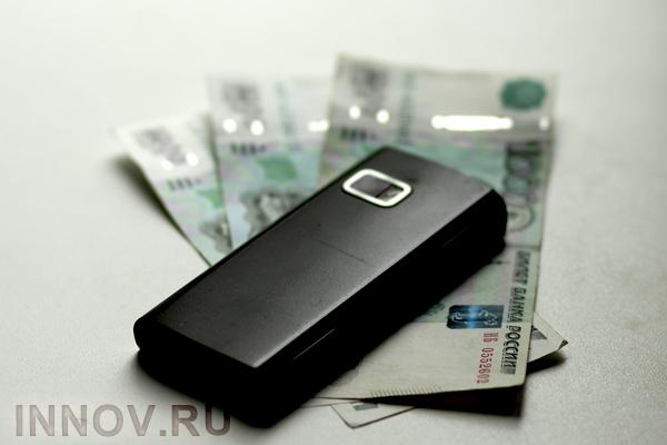 Оборот денежных переводов в«Одноклассниках» загод вырос вдесять раз