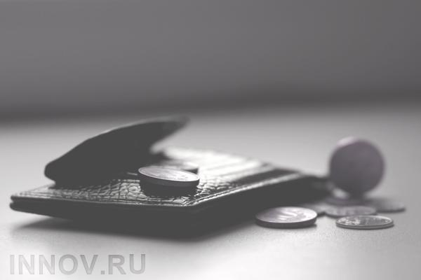 Минкомсвязи планирует ввести удаленную идентификацию вбанках