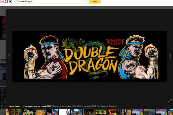 ASW анонсировала выпуск Double Dragon 4