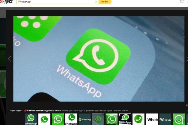 В Whats App активировалась функция автоматического удаления статусов