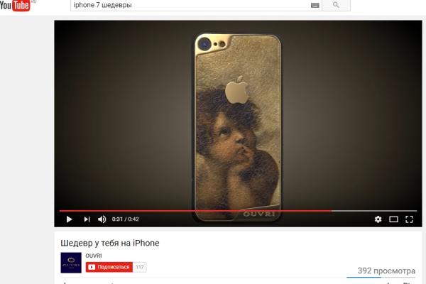 Появились мобильные телефоны iPhone 7 скартинами Микеланджело иРафаэля
