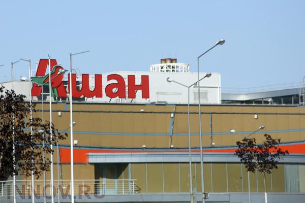 Auchan запустит вКитайской республике  сеть магазинов без продавцов