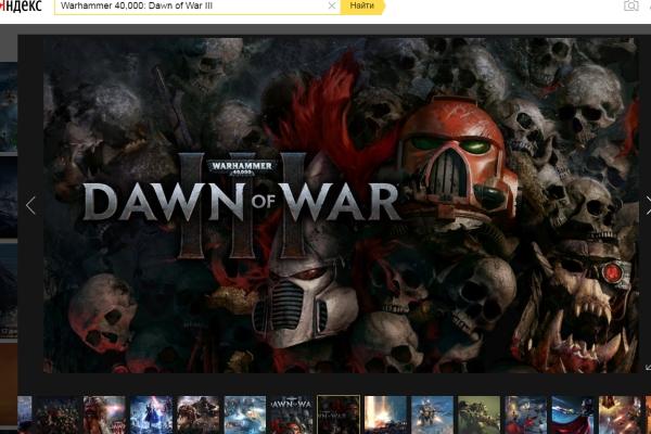 Игра Warhammer 40,000: Dawn ofWar 3 выйдет 27апреля